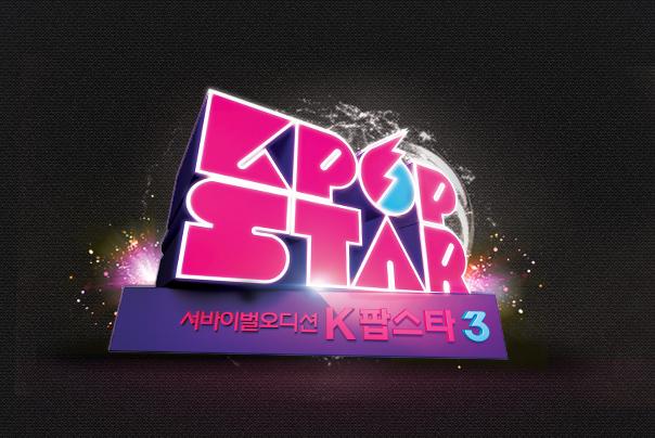 K-Pop Star Season 3 | QT K-POP