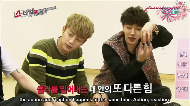 kikwang the science teacher