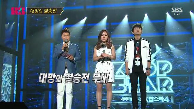 K-Pop Star Season 4 | QT K-POP