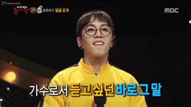 Block B Tae Il