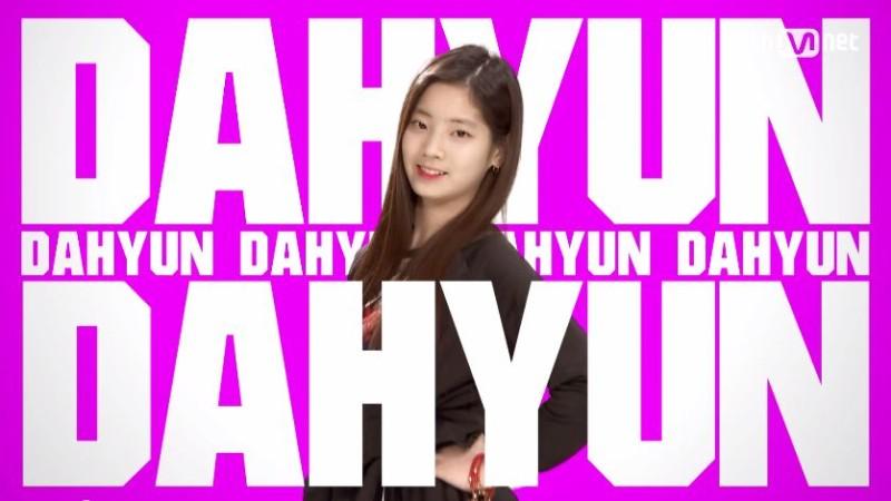 Dahyun-800x450