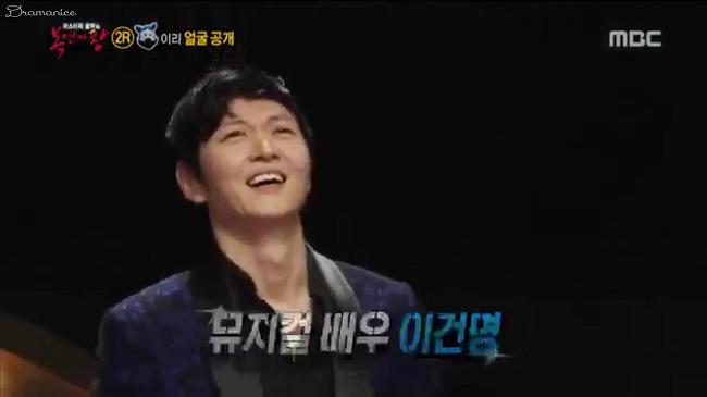 Lee Gun Myung