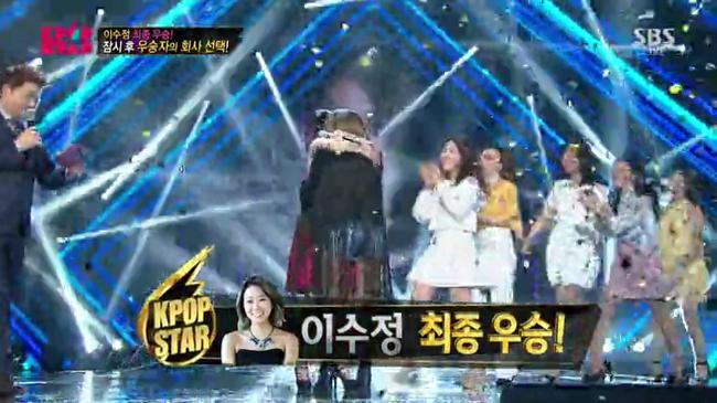 lee soo jung da winner